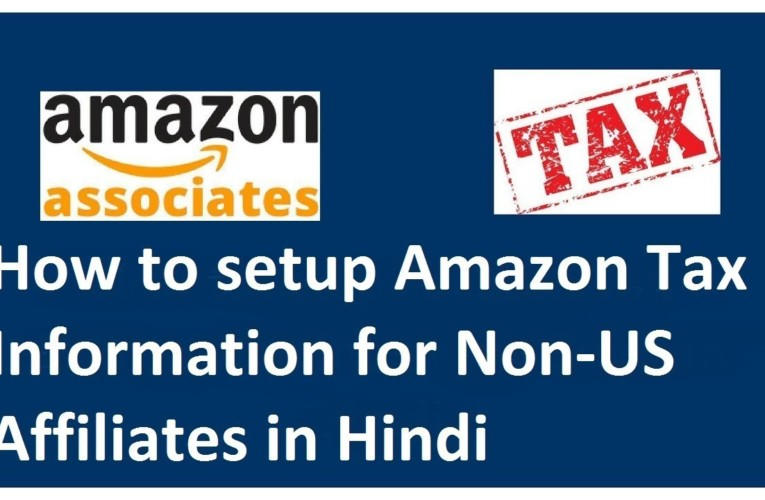 How to setup Amazon Tax Information for Non-US Affiliates in Hindi/Urdu – 2019