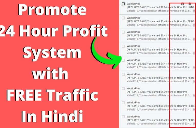 How to Promote 24 Hours Profit (Affiliate Offers) for FREE in Hindi | Affiliate Marketing