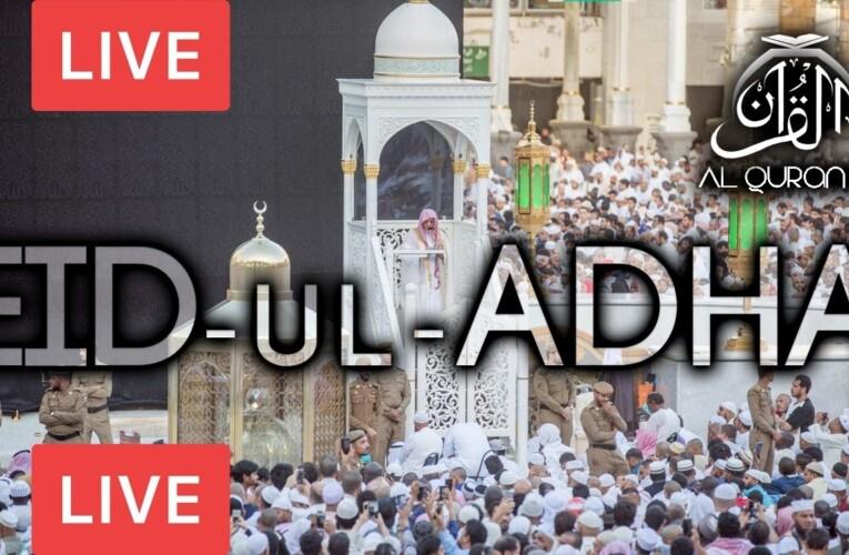 Makkah EID LIVE HD | صلاة العيد الأضحى |مكة بث مباشر | EID-UL-ADHA LIVE