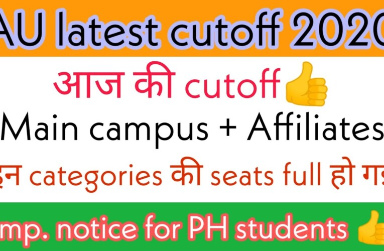 Latest cutoff & counselling update of Allahabad University & it's Affiliates 2020